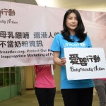 (Chinese version only) UNICEF HK Ambassador Guo Jing-jing supports breastfeeding mothers