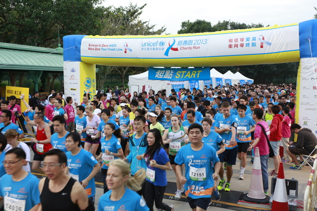CharityRun2014_Photo_2