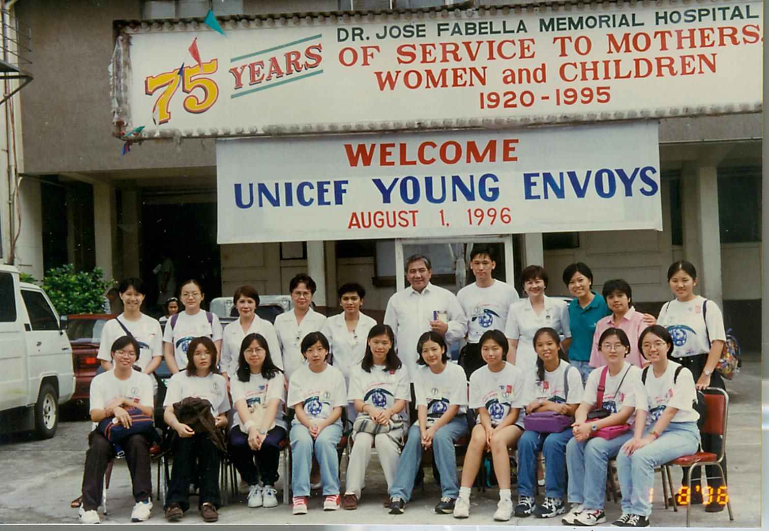 1996 - Young Envoys - 1