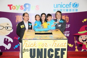 20121003_Trick-or-Treat_for_UNICEF_3
