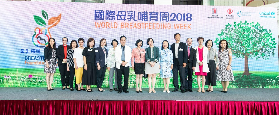 WBW2018_Group Photo (1)