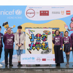 Over 1,500 children take part in UNICEF HK's Little Artists Big Dreams Drawing Competition and raise more than HK$1.55 million    UNICEF HK Ambassador Gigi Leung makes an appearance to support maternal and child health services in rural China