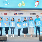 """UNICEF HK 2021 A New Experiential Virtual Fund-raising Event, """"Discover, for every child"""" Appreciation Ceremony Breaking With Conventions to Advocate #PlayToHelp"""