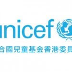 UNICEF HK reminds donors to avoid unauthorized charity sales