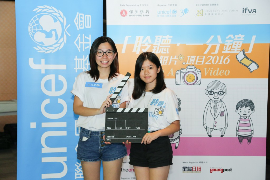© UNICEF HK/ 2016 17-year-old participant, Luong Ying-ngai (right), plans not only to express condolences for her father in her video, but also to remind people to treasure every moment with their families.